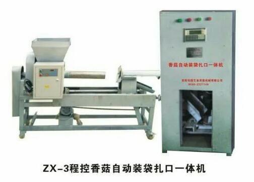 ZX-3程控香菇自动亚虎APP扎口一体机