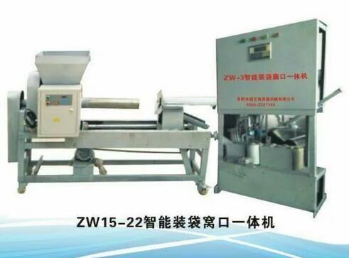 ZW15-22智能亚虎APP窝口一体机